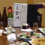 旨い酒と魚を楽しむ会(第二回)を開催いたしました。